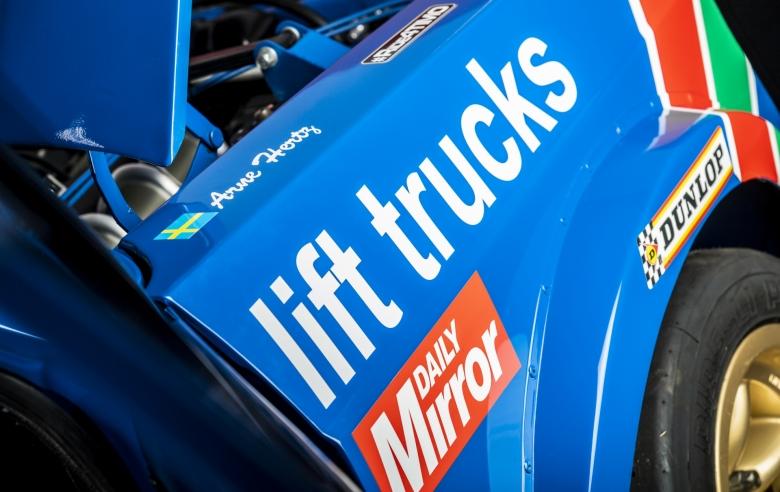 Escort MK2 Rally Gr4 (FIA legal)